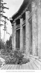 Alaska Yukon Pacific Forestry Pavillion 4